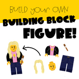 Build Your Own printable Building Block GROWING PRODUCT FILE