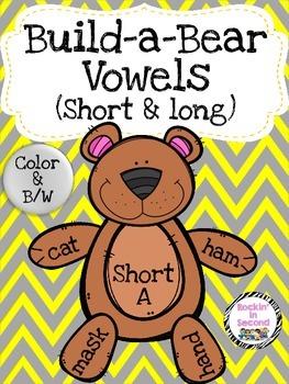 Build-a-Bear Vowel Bundle