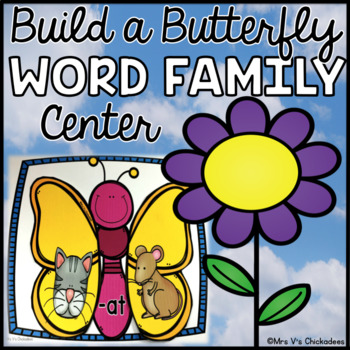 Build a Butterfly: Word Family Center Activity