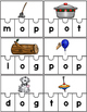 Build a CVC Word- Short Vowel Sound Puzzles and CVC Worksheets