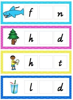 Build a CVC Word (missing medial vowel)
