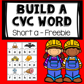 Build a CVC Word Freebie- short a