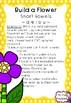 Build a Flower - Short Vowels