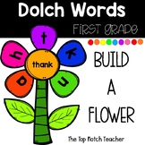 Build a Flower Word Work First Grade Dolch Words