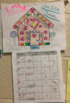 Build a Gingerbread House using your Factors