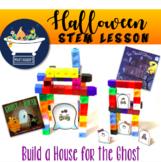 Build a Haunted House Halloween - STEAM STEM