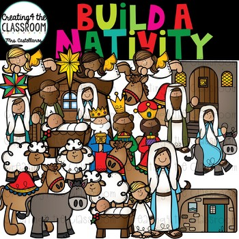 Build a Nativity Clipart {Nativity Clipart}
