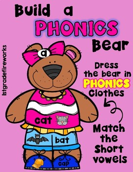 Build a PHONICS BEAR