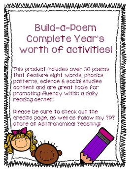 Build-a-Poem Complete Year Set