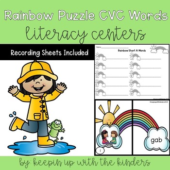 Build a Rainbow CVC Match! Recording Sheet is included!