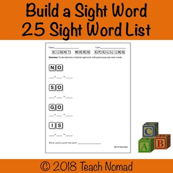 Build a Sight Word - 25 Word List