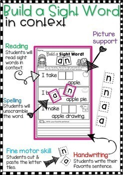Sight Word Practice! (First Grade Edition)