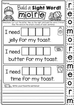 Sight Word Practice! (Fry Words 1-100)