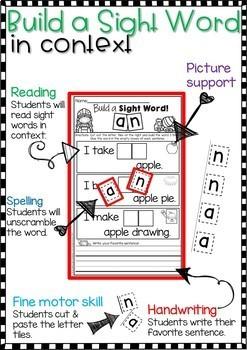 Sight Word Practice! (Fry Words 1-100)
