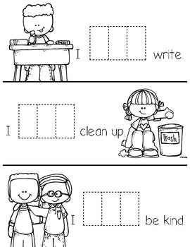 Build a Sight Word - Level #1