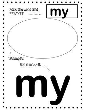 Build-a-Sight Word Mats