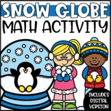 Winter Math Activity & Craft - Build a Snow Globe