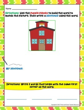 Build a Vocabulary Word - School Words - Google Drive Edition