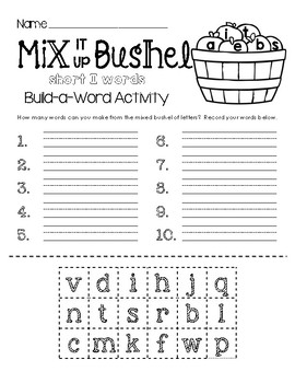 Build-a-Word Activity - Mix It Up Bushel