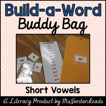 """Build-a-Word"" Buddy Bag: Short Vowels"