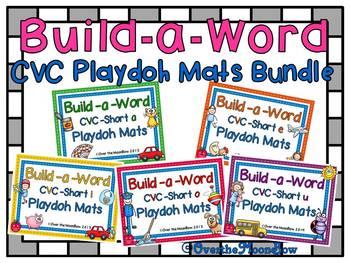 Build-a-Word CVC Short Vowel Playdoh Activity Pack BUNDLE