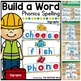 Build a Word (Digraph Edition)
