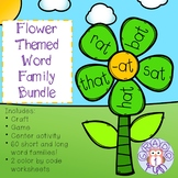 Build a Word Family Flower Bundle