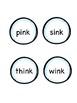 Build a Word Family Snowman Literacy Center (ng, nk)