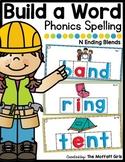 Build a Word (N Ending Blends)