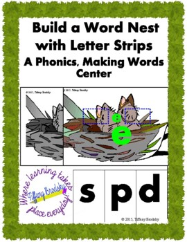 Build a Word Nest makes short e words with CVC, CVCC, & more spelling patterns