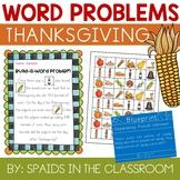 Thanksgiving Word Problems (Add/Sub & Mult/Div) **ALL SKILL LEVELS**