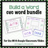 CVC words digital | short vowels | bundle