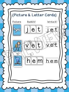 Short e CVC Build a Word
