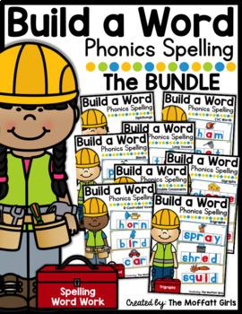 Build a Word (The BUNDLE)