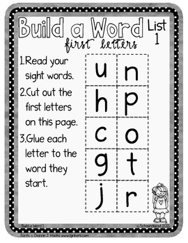 """""""Build a Word"""" First Grade Sight Words"""