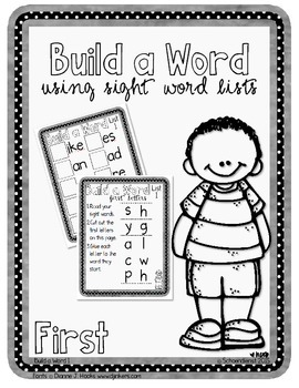 Sight Word Build a Word First Grade