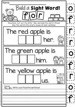 Sight Word Practice! (Pre-Primer Edition)