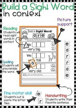 Sight Word Practice! (Primer Edition)