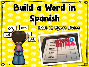 Build a word in Spanish with m,p,s,t