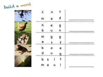Build a word - worksheet