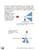 Build paper rockets