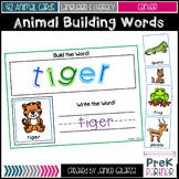 Build the Animal Name