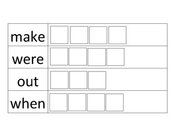 Build the Words with Sight Words (set 2)