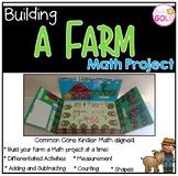 Building A Farm Math Project