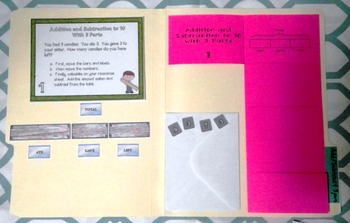 Building Bar Models Addition and Subtraction with 3 Parts Task Cards (Unit 2)