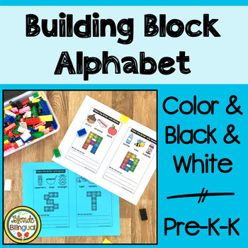 Building Block Alphabet
