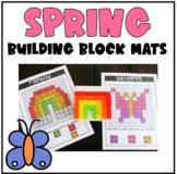 Building Block Mats - Spring STEM