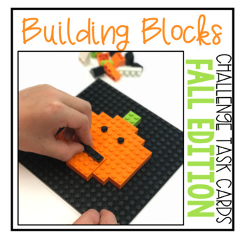 Building Block Task Cards - Fall Edition