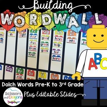 Building Block Word Wall