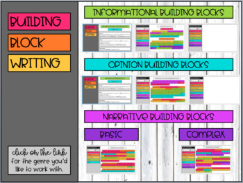 Building Block Writing